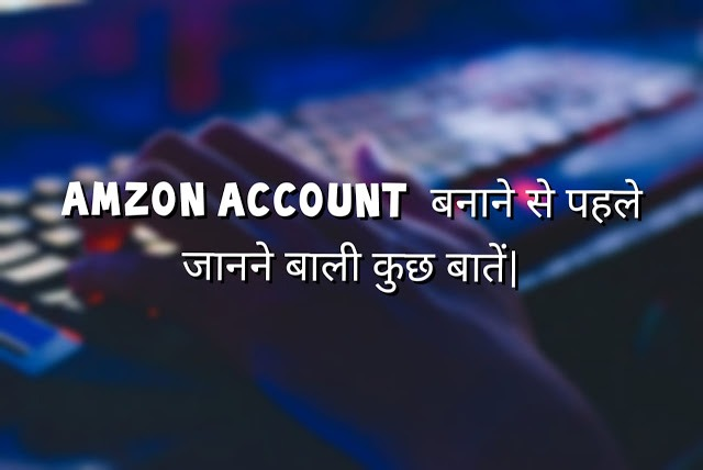 Amazon Affiliate Link Create करना सीखो step by step full guide-2