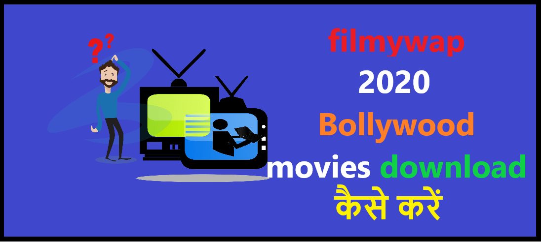 filmywap-2019-bollywood-movies-download-filmywap-2018-bollywood-movies-download