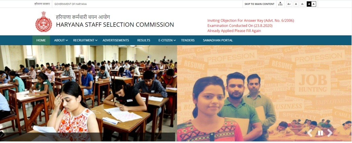 HARYANA-STAFF-SELECTION-COMMISSION