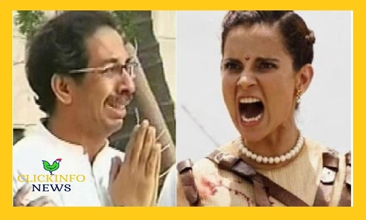 kangana-vs-Uddhav-Thackeray