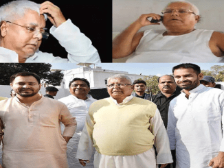 such-bad-news-came-from-jail-regarding-lalu-yadav