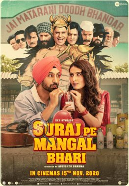 suraj-pe-mangal-bhari-full-movie-in-hindi-download